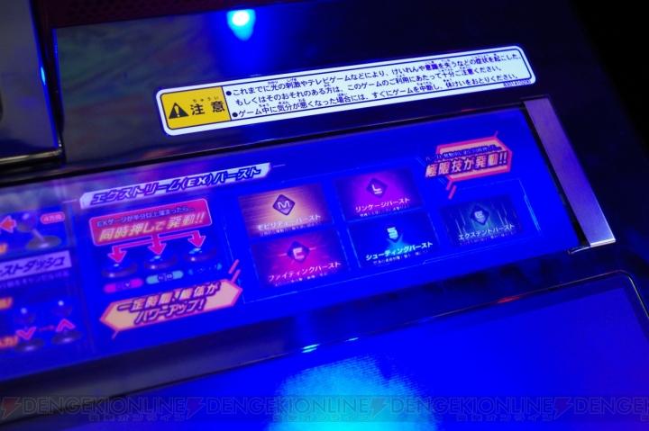 Mobile Suit Gundam Extreme Versus 2 Msgevs2_28