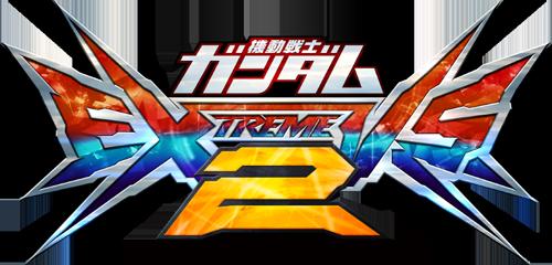 Mobile Suit Gundam Extreme Versus 2 Msgevs2_logo
