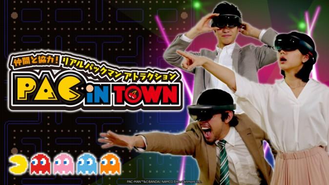 Nanjatown x MR Project Pacintown_01