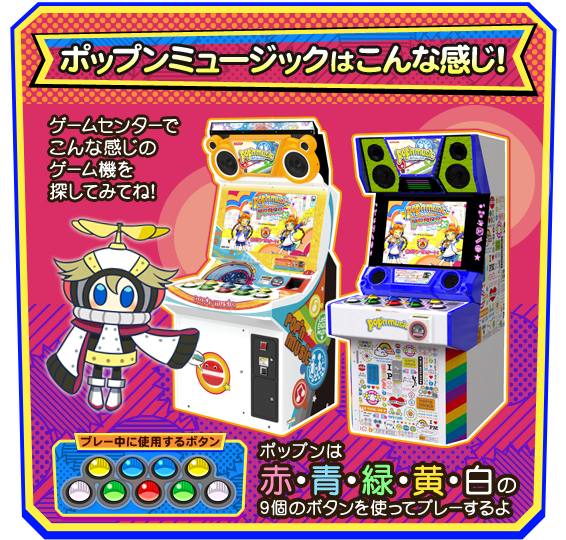 pop'n music peace Pnmpeace_01
