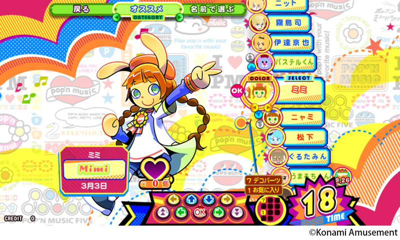 pop'n music peace Pnmpeace_05