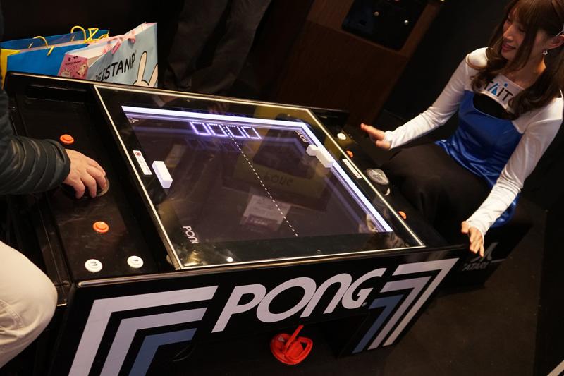 PONG Pong_02