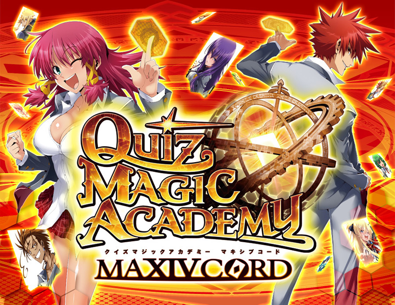 Quiz Magic Academy MAXIVCORD Qmamaxicord_01
