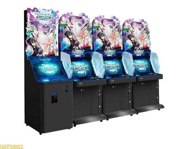 Sword Art Online Arcade: Deep Explorer  Saoac_01