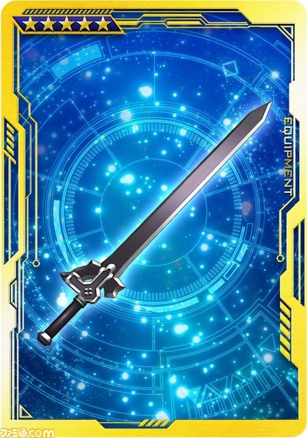 Sword Art Online Arcade: Deep Explorer  Saoac_05