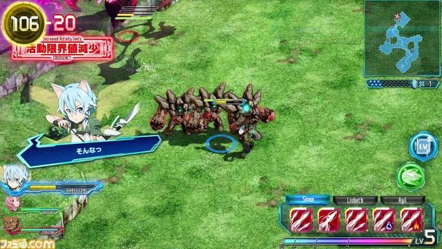 Sword Art Online Arcade: Deep Explorer  Saoac_08