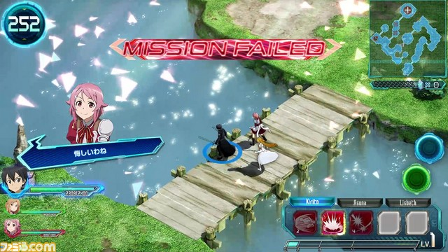 Sword Art Online Arcade: Deep Explorer  Saoac_09