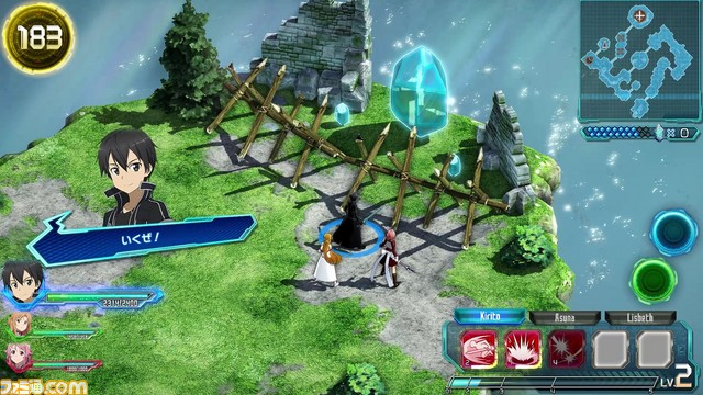 Sword Art Online Arcade: Deep Explorer  Saoac_11