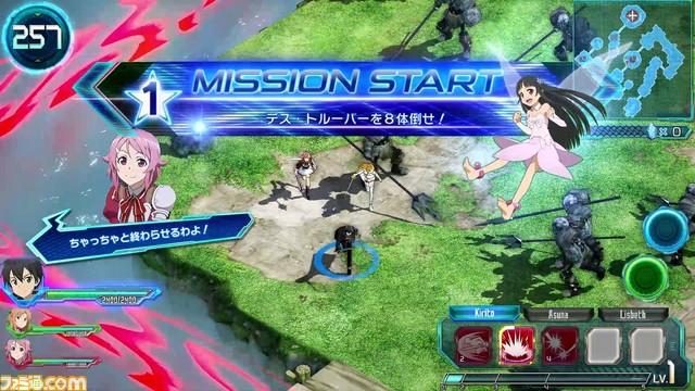 Sword Art Online Arcade: Deep Explorer  Saoac_17