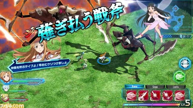 Sword Art Online Arcade: Deep Explorer  Saoac_19
