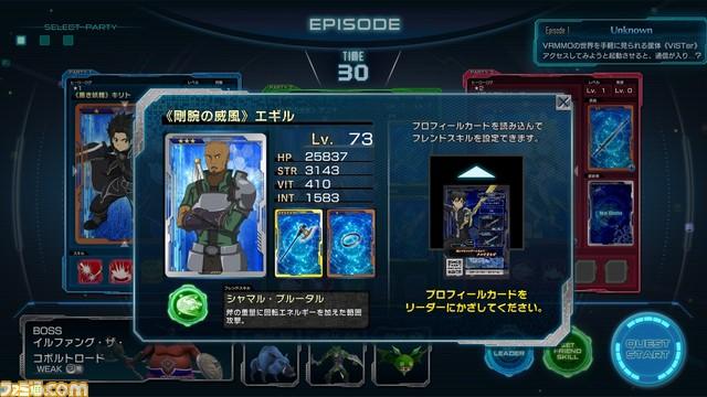 Sword Art Online Arcade: Deep Explorer  Saoac_24