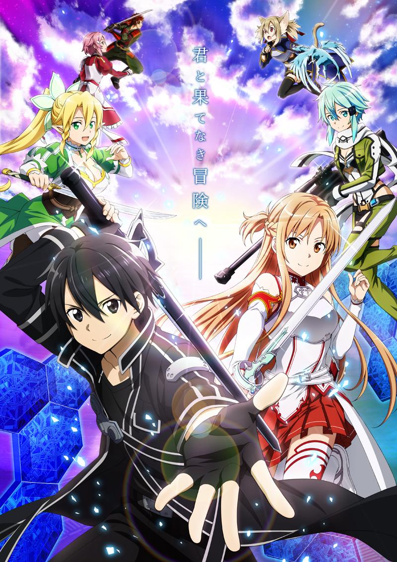 Sword Art Online Arcade: Deep Explorer  Saoac_27