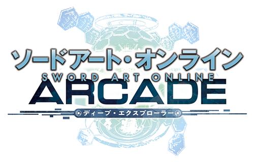 Sword Art Online Arcade: Deep Explorer  Saoac_logo