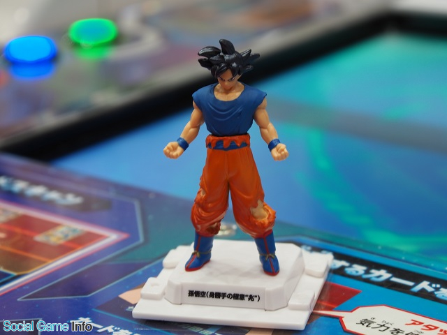 Super Dragon Ball Heroes Sdbh_19