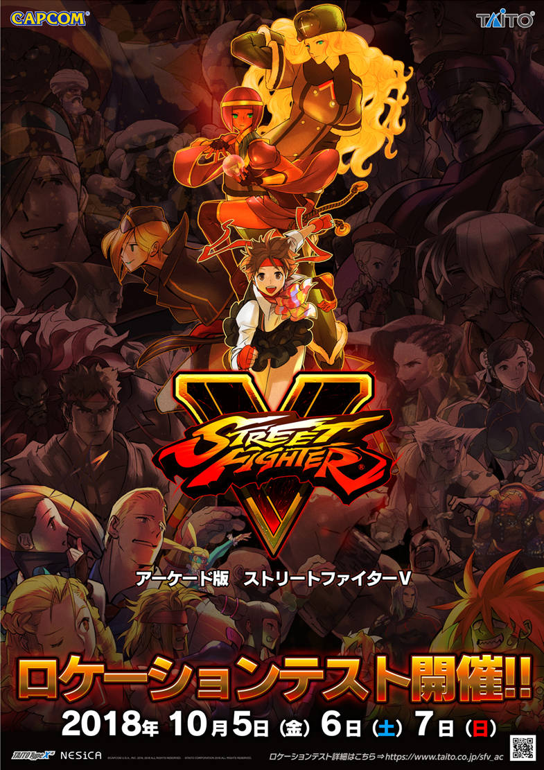 Street Fighter V Type Arcade Sfv_08