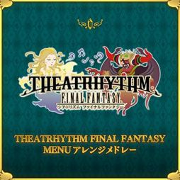 Theatrhythm Final Fantasy All-Star Carnival - Page 2 Shiatorizumu_125