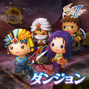 Theatrhythm Final Fantasy All-Star Carnival - Page 2 Shiatorizumu_149