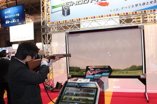 SHOOT AWAY PRO Shootawaypro_02