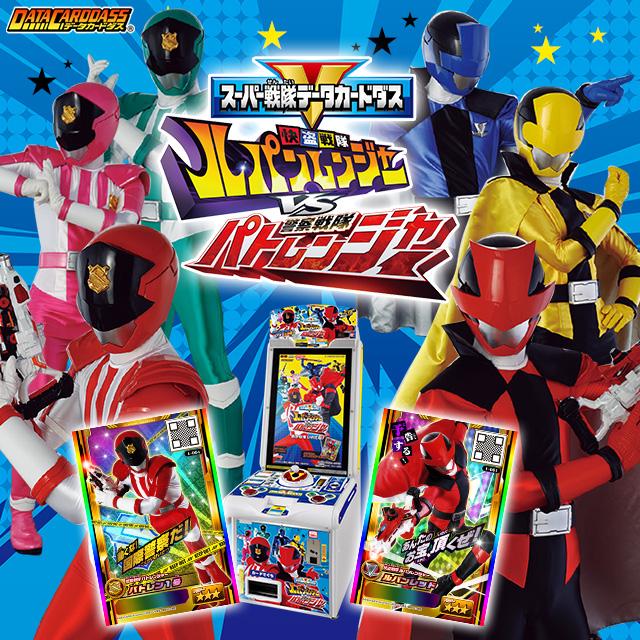 Super Sentai Data Carddass Kaitou Sentai Lupinranger VS K... Ssdclvsp_03