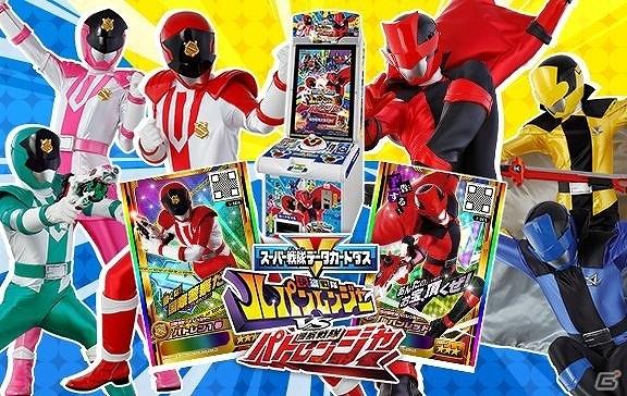 Super Sentai Data Carddass Kaitou Sentai Lupinranger VS K... Ssdclvsp_04