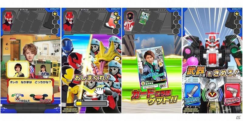 Super Sentai Data Carddass Kaitou Sentai Lupinranger VS K... Ssdclvsp_05