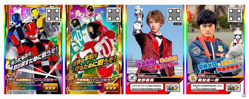 Super Sentai Data Carddass Kaitou Sentai Lupinranger VS K... Ssdclvsp_06
