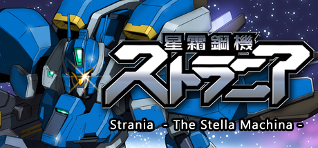 Strania EX - The Stella Machina Strania_01