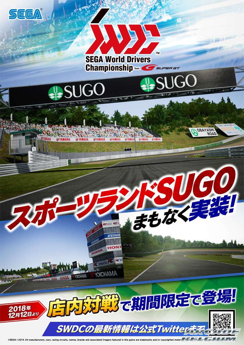 SEGA World Drivers Championship Swdc_44
