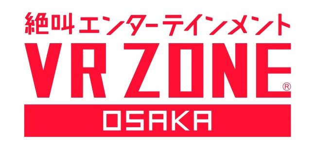VR ZONE Shinjuku Vrzoneosaka