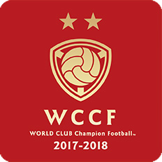 World Club Champion Football 2017-2018 Wccf1718_logo