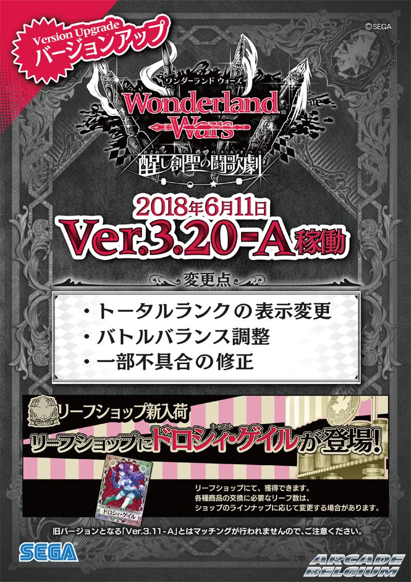 Wonderland Wars - Page 2 Wlwv32_01
