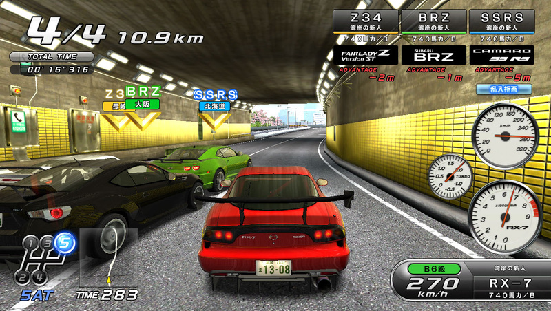 Wangan Midnight Maximum Tune 6 Wmmt6_08