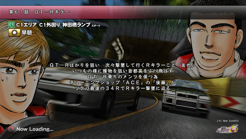 Wangan Midnight Maximum Tune 6 Wmmt6_10