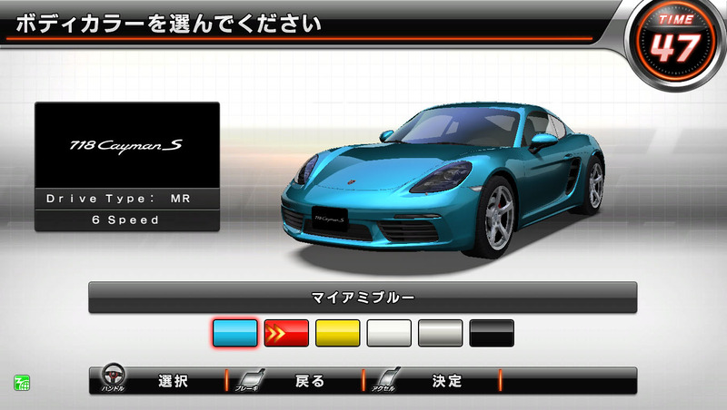 Wangan Midnight Maximum Tune 6 Wmmt6_11