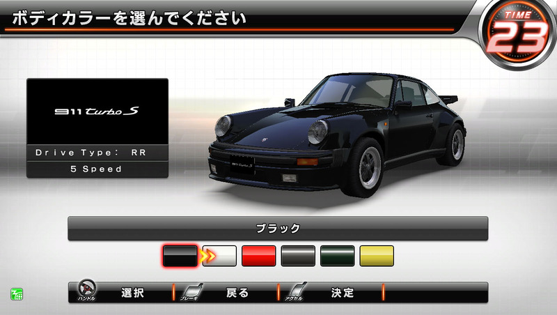 Wangan Midnight Maximum Tune 6 Wmmt6_12