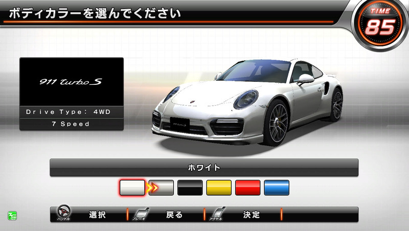 Wangan Midnight Maximum Tune 6 Wmmt6_13