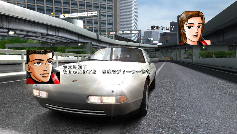 Wangan Midnight Maximum Tune 6 Wmmt6_16