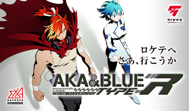 Aka & Blue Type-R Atb_25