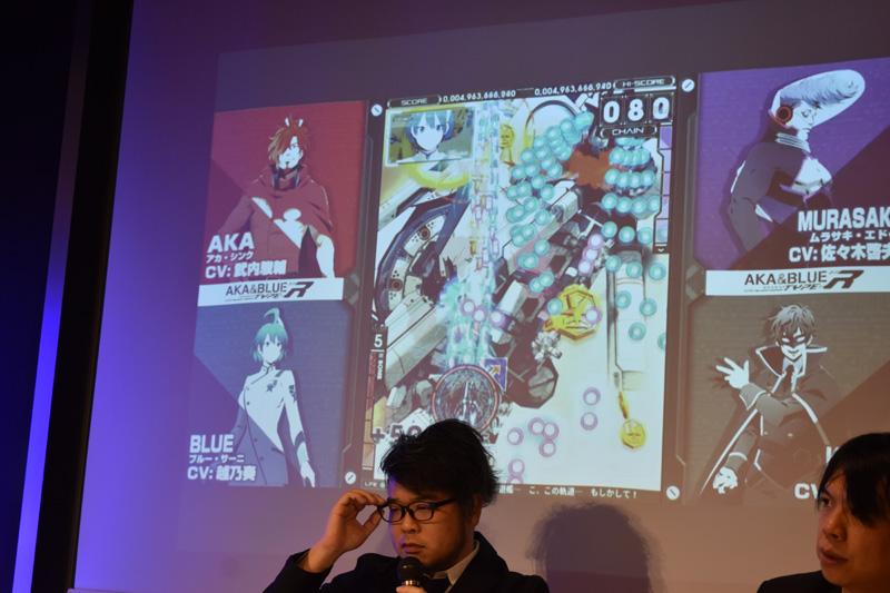 Aka & Blue Type-R Atbpress_11