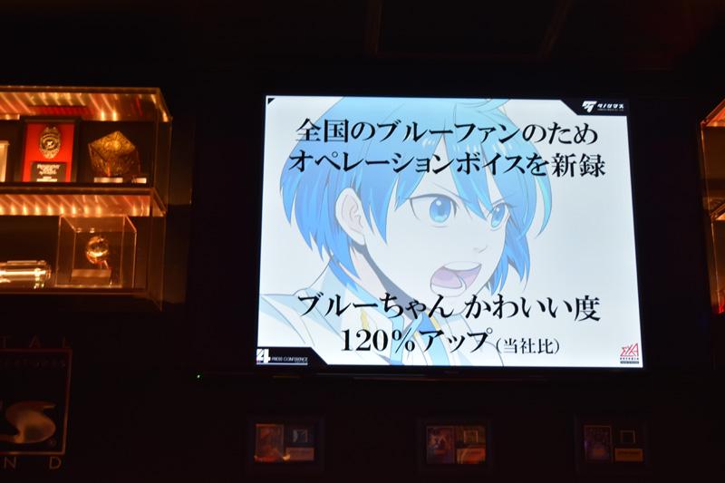 Aka & Blue Type-R Atbpress_22