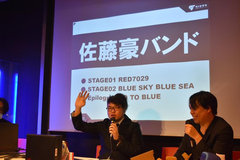 Aka & Blue Type-R Atbpress_24