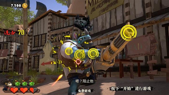 Bounty Ranger Bountyranger_02