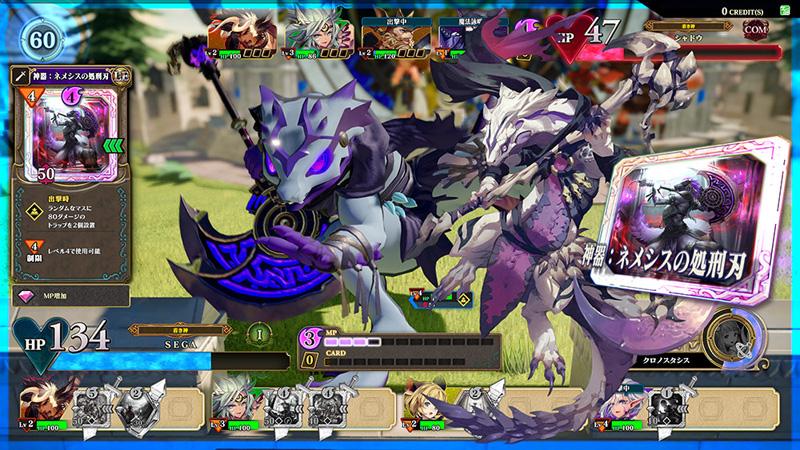 Chrono Regalia EX Chronorex_07