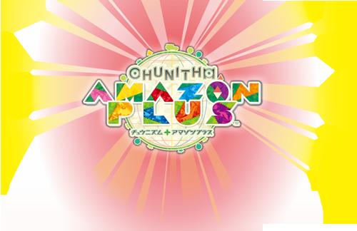CHUNITHM AMAZON PLUS Chunamaplus_logo