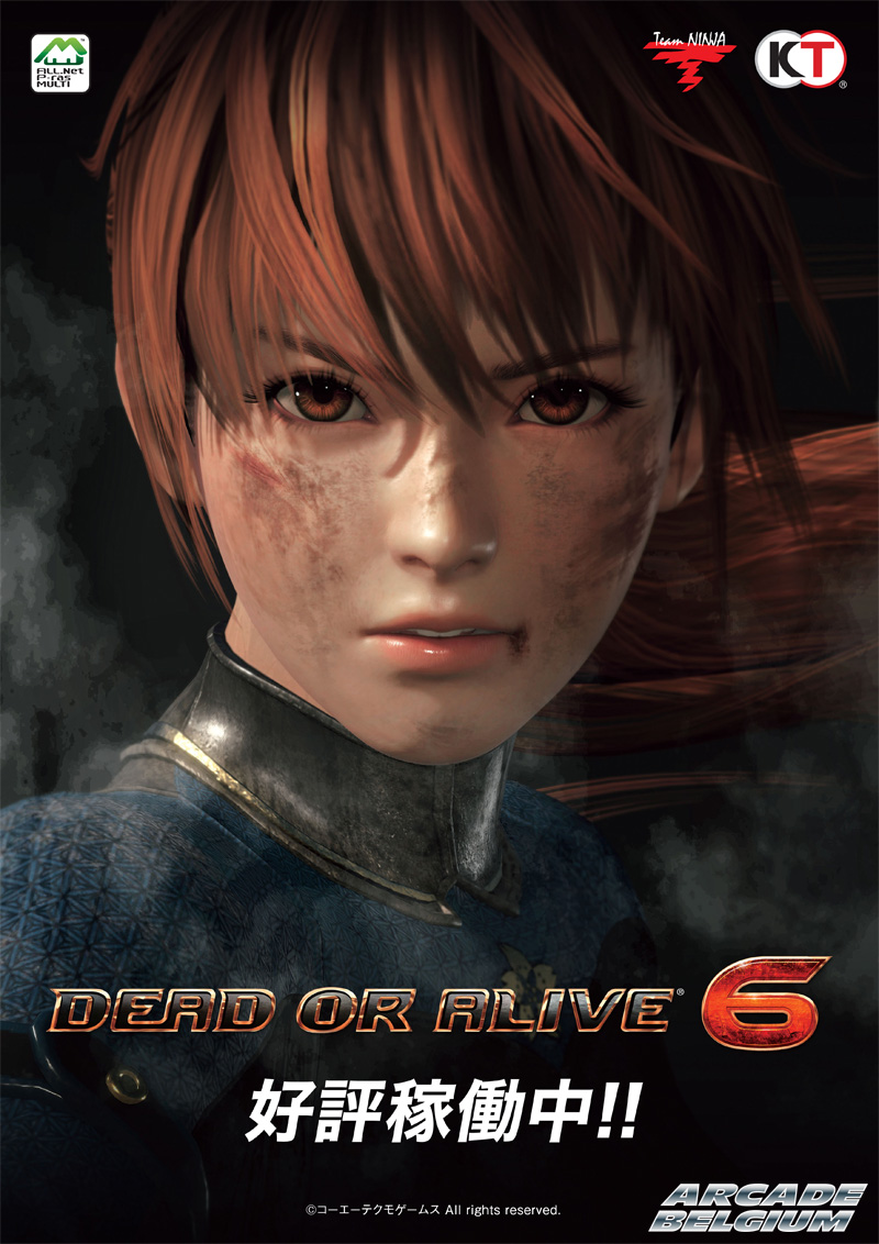 Dead or Alive 6 Dao6_36