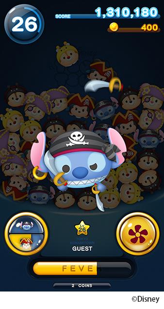 Disney Tsum Tsum Disneytsumtsum_02