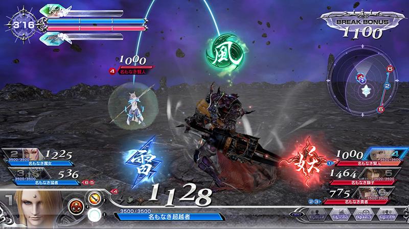 Dissidia Final Fantasy - Page 3 Dissidia_187