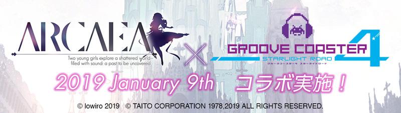 Groove Coaster 4 Starlight Road Gc4_11