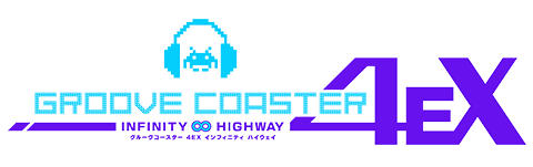 Groove Coaster 4EX Infinity Highway Gc4exih_logo
