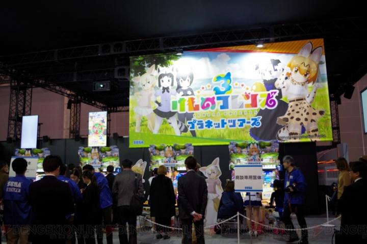 Kemono Friends 3: Planet Tours Kemono3_03